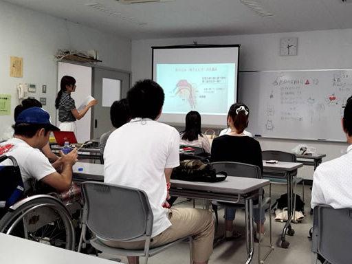 上級リーダー研修を開催
